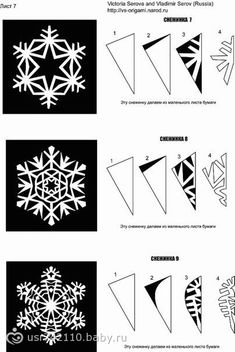 Snowflakes - my theme for the year....