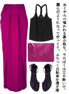 #149 by ladykrystal featuring a slit maxi skirt