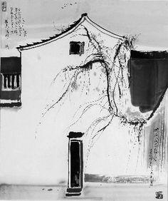 《鲁迅诗意图》- 吴冠中/Wu Guanzhong