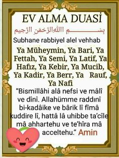 Allah Islam, Diy And Crafts, Prayers, Positivity, Peace, Good Things, Life, Self Love, Islamic