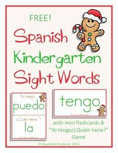 FREE from Open Wide the World! Ten new Spanish sight words added each month!