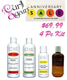 E'TAE Natural Hair Products Kit Contains Carmelux Shampoo Conditioner Gloss and ETAE Carmel Treatment Combo Kit