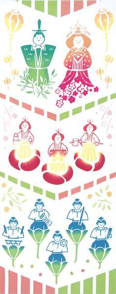 Japanese Tenugui Towel Cotton Fabric, Prince & Princes Doll, Girls' Festival, Hand Dyed Kawaii Fabric, Modern Art Wall hanging, Wall Decor, JapanLovelyCrafts