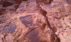 Ute  Indian petroglyph uinta mountains. The flute player