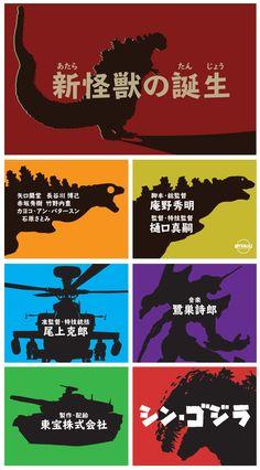 埋め込み Strange Beasts, Welcome On Board, Mortal Combat, Crusaders, Doodle Drawings, King Kong, Japanese Culture, Box Art, Designs To Draw