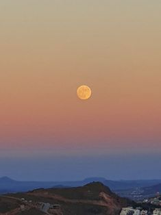 EarthSky | Harvest Moon 2021: All you need to know What Do You See, Harvest Moon, Moon Photos, Astronomy, Rio, Sunset, Nature Photography, Mexico, Community