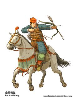 Bai Ma Yi Cong 白馬義從 (Loyal Warriors on the White horse) An elite light cavalry unit founded by Gong SunZhan (公孫瓚) to fight against nomadic force from the north. The unique feature of this unit is that all warrior are riding a white horse, and they are fighting with bow and arrow on horseback. Zhao Yun is formerly served in this unit too. In the year 191, this cavalry unit was annihilated by Yuan Shao's crossbowmen in the battle of JieQiao. 白馬義從…