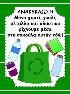 f6ca76f38cb83e9ef0b701d2402f2cc8--recycling-environmental-education.jpg (441×589)
