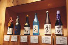 Sakaya NY premium sake selection - YUKARI Exhibition Opening Recap - Nalata Nalata