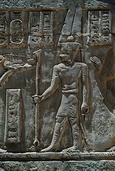 Relief with Amun receiving offer, temple dedicated to Amun, Mut and Khonsu, Deir el-Hagar, Dakhla Oasis, Libyan Desert, Egypt, Egyptian civilization, Roman period, 1st century BC