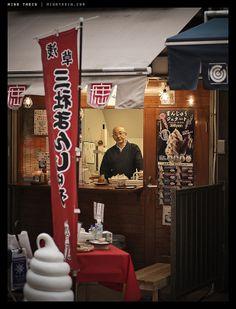 Ice-cream shop, Tokyo, Japan I love Japan but I don't like green tea ice cream. lol
