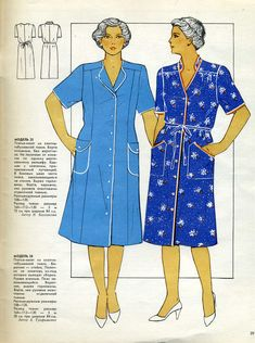 Barbie Patterns, Sewing Patterns, Plus Size Patterns, Sewing Lessons, Vintage Patterns, Sewing Projects, Kids Outfits, Vintage Fashion, Short Sleeve Dresses