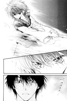 "Read Akatsuki no Yona Chapter 47 : Sweet Rain - Akatsuki no Yona Manga: Yona of the Dawn, known as Akatsuki no Yona in Japan. ""Yona of the Dawn"" , also called Akatsuki no Yona -The girl standing in the blush of morning-) is a Japanese manga Read Akatsuki No Yona, Anime Akatsuki, Son Hak, Manga Anime, Anime Art, Fanart, Picture Fails, Angel Beats, A Silent Voice"