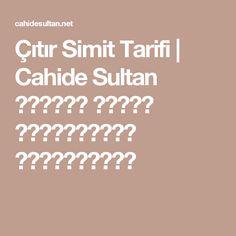 Çıtır Simit Tarifi   Cahide Sultan بِسْمِ اللهِ الرَّحْمنِ الرَّحِيمِ