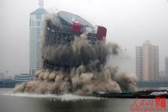 Five Lake Hotel in Nancang City, 13 years old, blasted on Feb. 6th, 2010.  The four star hotel building was finished in 1997 and viewed as