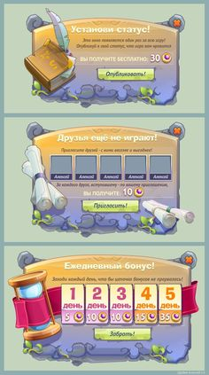 Game UI by niboart on deviantArt Game UI by niboart on deviantArt Team Games For Kids, Games For Teens, Adult Games, Game Gui, Game Icon, Game Ui Design, E Design, Gui Interface, Games