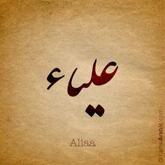 #Aliaa #Arabic #Calligraphy #Design #Islamic #Art #Ink #Inked #name #tattoo Find your name at: namearabic.com
