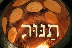 Hebrew word of the week: Tannur http://www.jewishjournal.com/culture/article/hebrew_word_of_the_week_tannur