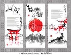Vertical banners with Torii gate, mountain Fuji and blossoming sakura branches in traditional japanese sumi-e style. Vector illustration. - stock vector