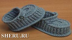 Crochet Baby Booties Урок 64 часть 1 из 3 Пинетки