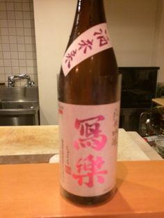 純米吟醸 酒未来 写楽 福島県 宮泉銘醸株式会社
