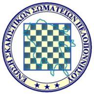 RafTop Chess News: Παράλληλες Σκακιστικές Εκδηλώσεις ΕΣΣΠ – Σταυρούλα...