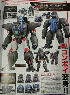 Transformers Masterpiece Gorilla Convoy (Optimus Primal)