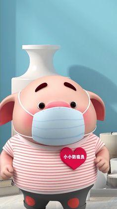 Beautiful Wallpaper, Cute Pigs, Little Pigs, Doraemon, Anime Art Girl, Cute Drawings, Cute Wallpapers, Amanda, Mickey Mouse