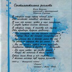 1995 Аква Віта - Несказані Слова (Aqua Vitae - Not Said Words) [Studio Elema 12] original artworks: M.C. Escher - Snow (1936) #booklet Cover Art, Say Word, Booklet, Album Covers, Fit, Original Artwork, Aqua, The Originals, Sayings