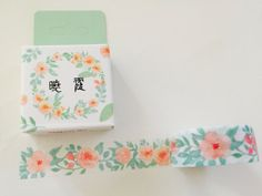 Watercolor Peach Floral Boxed Washi Tape by GoatGirlMH on Etsy
