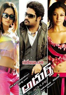 Adhurs Telugu Movie Online - NTR Jr., Nayantara and Sheela. Directed by V.V. Vinayak. Music by Devi Sri Prasad. 2010 [U/A] ENGLISH SUBTITLE