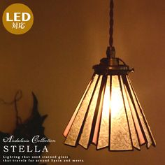 elegant ideas stained glass pendant light ancient style perfect decorating room hanging modern