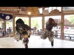 【動画】<糸島へ行こう!>地域で受け継ぐ伝統「福井神楽」