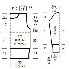 Схема и описание вязания на спицах объемного свитера из журнала «Сабрина» №11/2015