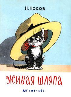Иван Максимович Семёнов