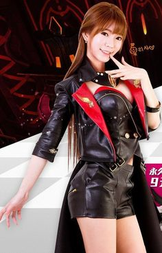 Image gallery – Page 690950767805170225 – Artofit Leather Bustier, Vinyl Clothing, Promo Girls, Asian Cosplay, Umbrella Girl, Leder Outfits, Lolita, Asian Hotties, Grid Girls