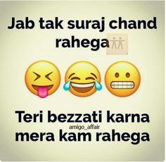 Funny quotes about friendship in hindi jokes in funny quotes funny quotes quotes funny friendship quotes Funny Quotes In Hindi, Best Friend Quotes Funny, Funny Attitude Quotes, Cute Funny Quotes, Funny Thoughts, Jokes Quotes, Fun Quotes, Super Quotes, Hindi Jokes