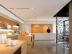 office of mcfarlane biggar architects + designers, Vancouver, espace d