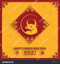 Chinese New Year Zodiac, Happy Chinese New Year, Art And Craft, Illustrations, China, Poster, Design, Illustration, Illustrators