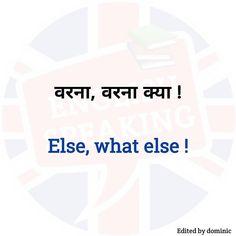 English Word Book, English Learning Books, English Learning Spoken, Teaching English Grammar, English Writing Skills, English Language Learning, Learn English Words, English Lessons, English Time