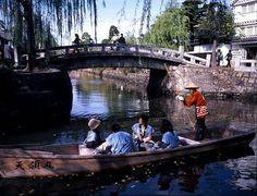 Kurashiki canal, Okayama-ken, Japan, 2006 | Flickr - Photo Sharing!