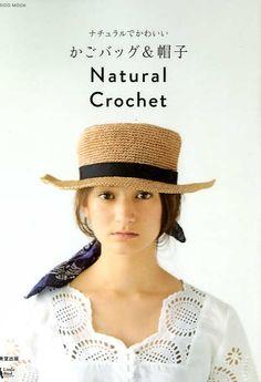 Japanese craft book crochet hats