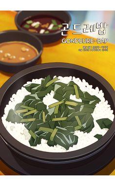 K Food, Food Menu, Cute Food Art, Cute Food Drawings, Food Wallpaper, Food Illustrations, Korean Food, Creative Food, Food Design