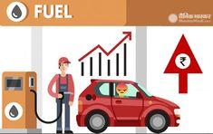 #FuelPrice: लगातार 11वें दिन नहीं बदले पेट्रोल-डीजल के दाम, जानिए आज की कीमत आगे पढ़े..... #TodayFuelPrice #FuelPriceinIndia #IndiaFuelPrice #PetrolPrice #DieselPrice #PetrolDieselPrice #BusinessNews Business News, Diesel, Diesel Fuel