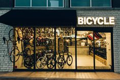 Japanese fixed gear bike purveyors BROTURES has further solidified its relevance in the Japanese fixed gear scene with the opening of its second location in Tokyo and fourth outlet in the whole of Jap...