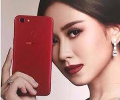 Oppo F5 Launching on 26th Oct featuring Snapdragon 660. 6GB RAM, Dual 16MP front camera, 20mp rear camera priced approx. Rs 35,000. Price, Specifications