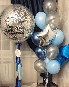 47 ideas for birthday balloons decorations boys Dad Birthday Cakes, Diy Birthday Banner, Birthday Gifts For Grandma, Birthday Card Sayings, Happy Birthday Me, Boy Birthday, Birthday Balloon Decorations, Birthday Cake Decorating, Birthday Balloons