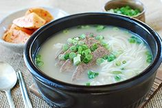 This post demystifies Korean ox bone soup so you can make this restaurant favorite at home. A few dollars' worth of beef bones make lots of rich soup! Korean Beef Soup, Korean Food, Korean Recipes, Oxtail Recipes, Soup Recipes, Bone Soup, Beef Bones, Hot Pot, Kimchi