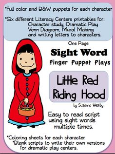 Whimsy Workshop: Weekly Freebie from Sight Words Fairy Tales Scripts