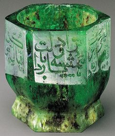 Emerald cup with Persian verse carved inscription, 252 carats, India, Mughal period, century. Crystals And Gemstones, Stones And Crystals, Laurel, Ancient Jewelry, Ancient Artifacts, Stone Carving, Rocks And Minerals, Islamic Art, Indian Art